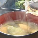 えごま油の食べ方