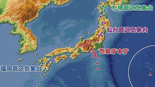 地震予報の気象庁