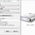 ハードディスクフォーマットの種類